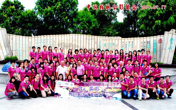 Ee-Lian Group Company Trip to Gui Ling (Year 2014)