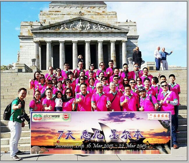 Ee-Lian Group Incentive Trip to Sydney (Year 2015)