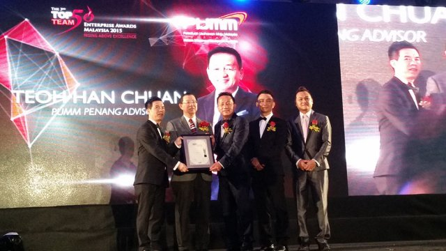 THE 3RD PUMM TOP 50 ENTERPRISE AWARDS MALAYSIA 2015/2016