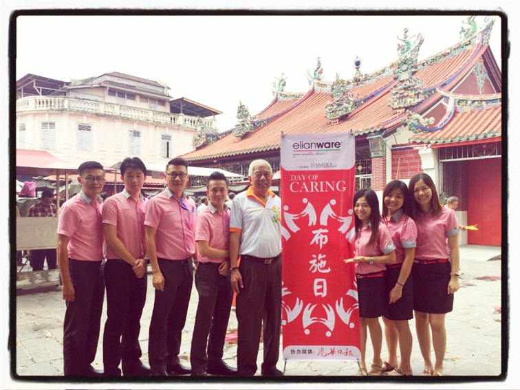 Day of Caring 2015 @ Guan Yin Temple